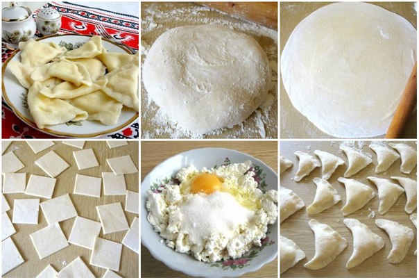 Как готовить тесто для вареников с творогом