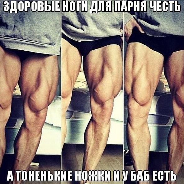 Фото №456239132 со страницы Dj Slovo