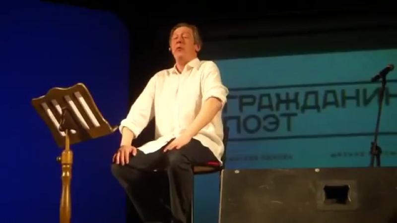 Гражданин Поэт Путин и Мужик 360p
