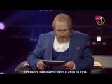 Деньги или Позор. Выпуск №7 с Екатериной Варнавой