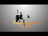Қызым саған айтамын- ролик- Жандарбек Бұлғақов