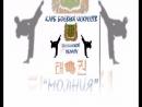 Финальный бой девочек на первенстве по тхэквондо (ВТФ)