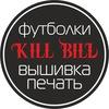 Печать на футболках и кружках в Тюмени, Тюмень