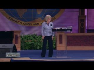 Глория Коупленд | Примите свое исцеление и обновите свою силу | 2016.11.25 | Победоносный Голос Верующего | rd5060