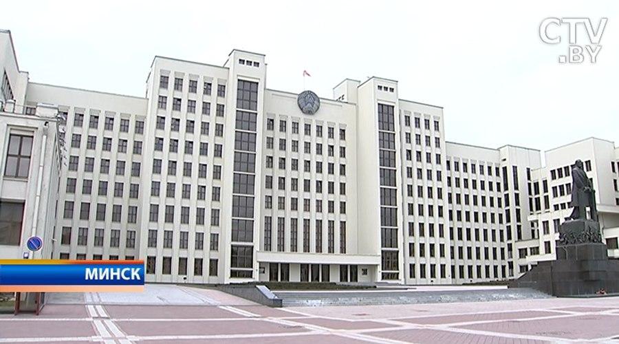 ЕБРР выделит 50 млн евро для пополнения капитала Белинвестбанка