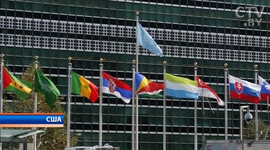 Сегодня вНью-Йорке откроется 72-я Генассамблея ООН