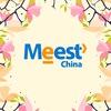 Meest.cn - доставим Ваши посылки из Китая