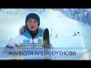 Универсиада-2017. Жанбота Алдабергенова: Моя цель - поднять флаг Казахстана