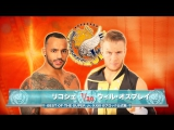 Турнирный матч блока Б Уилл Оспрей vs. Рикошет (NJРW ВОSJ XXIII)