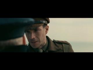 Дюнкерк - второй тв-ролик