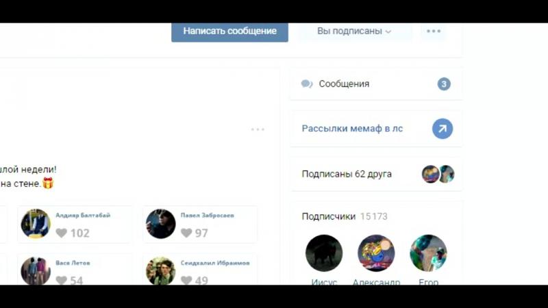 Макс_иди_Нахуй