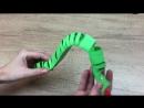 Подвижная змейка. Поделка из бумаги
