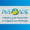 Компания «РЫБОЛОВ» (г. Кемерово)