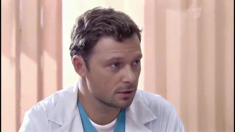 Женский доктор 1 сезон 7 серия