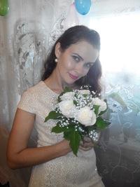 Наталья Бухарова