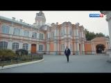 Александр Невский. Между востоком и западом (19.02.2017)