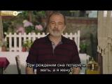Metin Eğilmez / Метин Эильмез (Светлячок)
