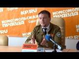 165 саратовцев примут участие в XIX Всемирном фестивале молодежи и студентов