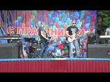 cover band КОМПРОМИСС - 17 лет (кавер В.Кузьмин)