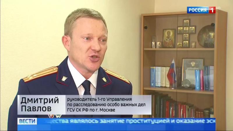 Вести-Москва • Болгария начала экстрадировать в Россию участников порносекты Сергея Кириленко