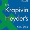 Krapivin & Heyder's [Live] | 2.06 | Соль