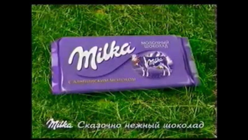 Анонсы и рекламный блок (ТНТ, 13.04.2007) 2