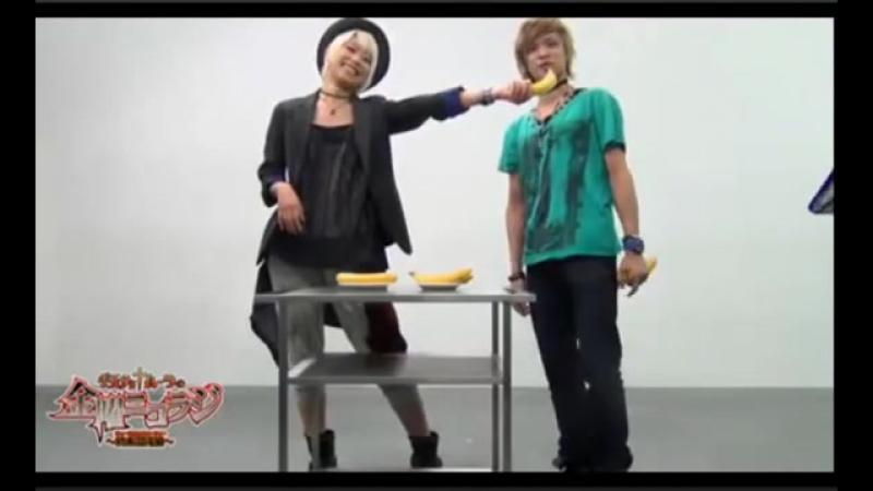 Ry☆ and みうめ  Miume in Nicoradi 4 19 13 PART 1 album Ry☆ Other