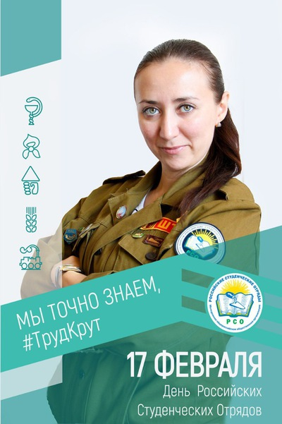 Галина Воробьева