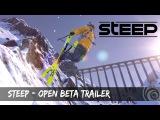 STEEP - Трейлер открытого бета тестирования