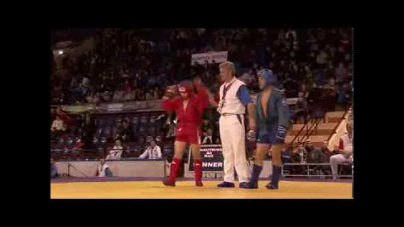 Али Багаутинов на чемпионате мира по боевому самбо 2012
