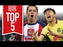 Top 5 Fiercest Derbies in Mexico [KICK]