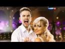 Александр Петров / Анастасия Антелава Румба Танцы со звездами 2016