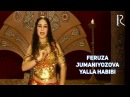 Feruza Jumaniyozova - Yalla Habibi   Феруза Жуманиёзова - Ялла Хабиби