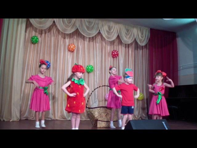 «Капельки» танец «Ягодки кокетки»
