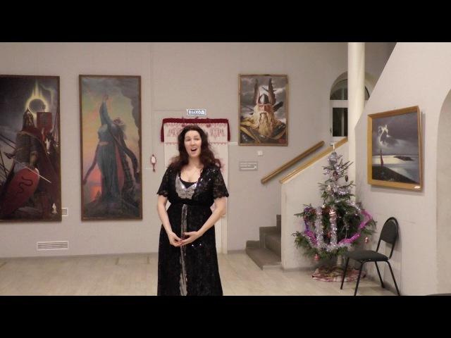 Екатерина Ковалева меццо-сопрано РНП Вдоль по улице метелица метет