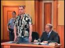 Федеральный судья. Подсудимый Бадеев убийство.