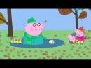 Свинка Пеппа на русском языке сезон 02 E 08 iz 53 Осенний ветер
