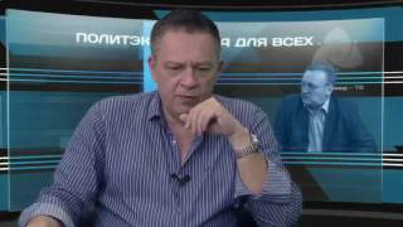 Степан Демура: