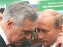 Ингушетия.Владимир Путин и Мурат Зязиков 10 06 2017г