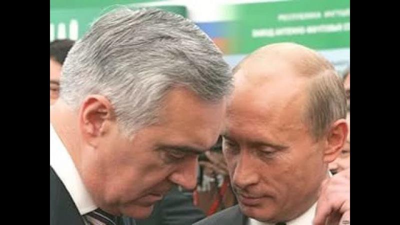Ингушетия Владимир Путин и Мурат Зязиков 10 06 2017г
