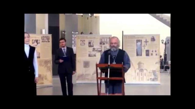 Выступление на открытии выставки «Милосердие в истории»