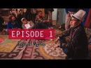 Эпизод #1 Манасчы -  Эпос Манас