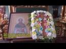 Происхождение изнесение древ Животворящего Креста Господня Медовый Спас 2017
