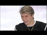 HD Alexei Yagudin -