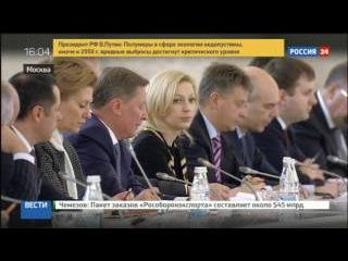 Сергей Иванов призвал наказывать тех, кто выбрасывает питомцев как надоедливую ...