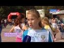 Вести Комсомольск-на-Амуре запись с эфира 18 сентября 2017 г.
