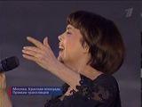 Mireille Mathieu - Non Je Ne Regrette Rien, La Vie En Rose (La Place Rouge, Moscou, le 9 mai 2005)