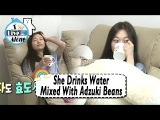 I Live Alone Kim Seulgi - She Drinks Water mixed With Adzuki Beans For Detox 20170512