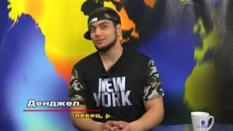Dangel's Interview on RTN TV New York Интервью на RTN TV Нью Йорк США