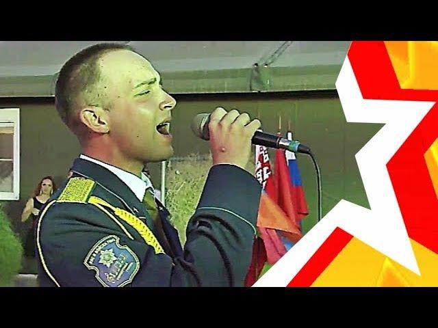 Солдат срочник из Беларуси на армянском языке ПРОНИКНОВЕННО спел на учениях БОЕВОЕ СОДРУЖЕСТВО 2017
